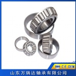 inch taper roller bearing 69349/10